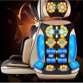 按摩椅家用全自動太空艙全身小型揉捏椅墊頸椎按摩器頸部腰部肩部 GB3339『MG大尺碼』TW