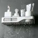 浴室用品家用收納架壁掛置物架【櫻田川島】