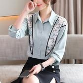 長袖襯衫韓版S-2XL長袖襯衫女創意印花設計感春裝新款寬松襯衣T614依佳衣
