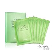 Quaplar 葵柏兒 淨脂調理控油面膜1盒6片