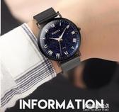 手錶-男士手錶男學生潮流全自動非機械錶韓版簡約個性時尚星空抖音同款 多麗絲