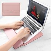 【南紡購物中心】筆電保護套+散熱式支架電腦包內膽包筆電包---夏日時光