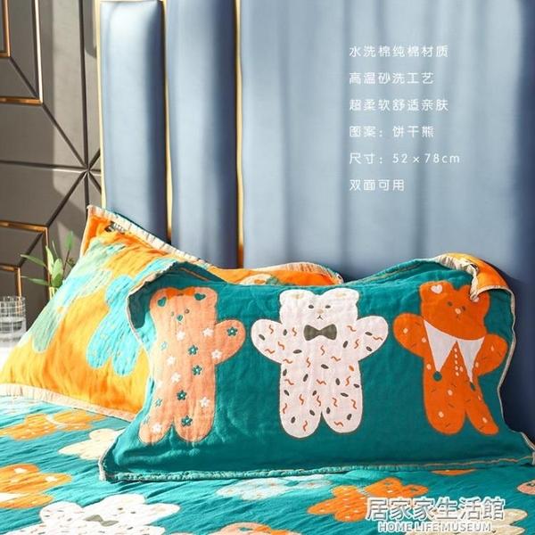 水洗棉枕頭枕巾純棉防滑不脫落一對裝雙面用高檔全棉歐式枕頭墊巾 居家家生活館