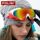 滑雪鏡-POLISI專業兒童滑雪鏡 男女防霧防風可卡滑雪眼鏡登山護目鏡 提拉米蘇