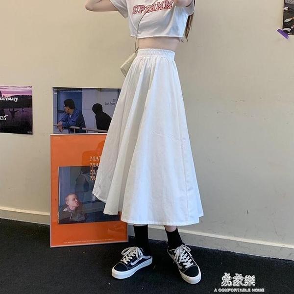 半身裙 白色半身裙女長裙夏季2020新款高腰a字裙顯瘦學 交換禮物