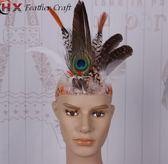 雙12印第安頭飾 新款印第安羽毛頭飾發飾非洲夸張酋長帽走秀錶演舞臺道具 卡菲婭