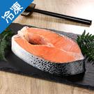 冷凍鮭魚切片420g+-10%/片【愛買...