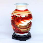 陶瓷 手繪中華龍花瓶 收藏品 擺件