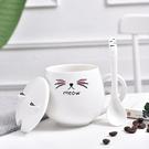 創意可愛貓咪馬克杯少女心卡通陶瓷杯子情侶水杯咖啡杯帶蓋勺水杯