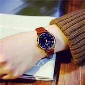 手錶 手錶女學生韓版簡約小錶復古文藝學院風【中秋節】