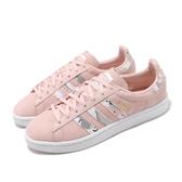 【六折特賣】adidas 休閒鞋 Campus W 粉紅 白 女鞋 運動鞋 麂皮 迷彩 【PUMP306】 B37940