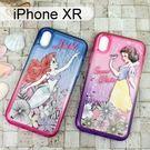 迪士尼公主系列水鑽流沙軟殼 iPhone XR (6.1吋) 小美人魚、白雪公主、愛麗兒【正版授權】