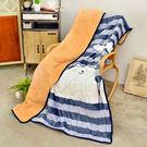 好傢在-羊羔絨毯被-150x200cm-【熊本丸羊羔絨毯被-27234】-萬用毯.厚毯被