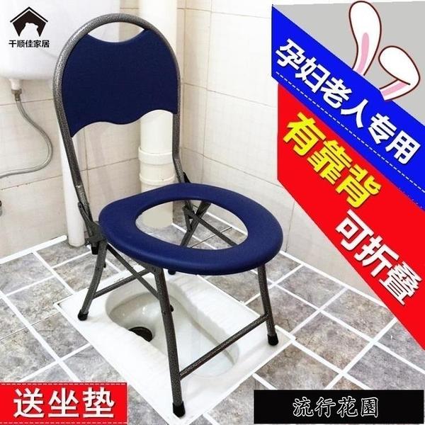 快速出貨 可折疊坐便椅孕婦坐便凳老人坐便器病人廁所大便椅子防滑行動馬桶[【全館免運】]