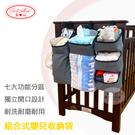 【愛吾兒】童心 Child Mind 組合式嬰兒用品收納袋