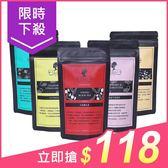 午茶夫人 太妃糖紅茶/烏龍茶/覆盆子萊姆/洋甘菊香柚綠茶/冷泡【小三美日】$139