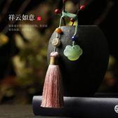 書籤書簽古典中國風小清新生日禮物古風流蘇創意女生學生用 貝兒鞋櫃