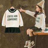女童裙子秋冬款韓版女寶寶連帽T恤裙加絨加厚女4-13歲兒童洋裝 夢幻衣都