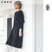 出清 長洋裝 長袖 T恤 USA美國棉 免運費 日本品牌【coen】