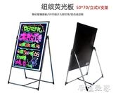 led電子熒光版50 70夜光板廣告板 發光黑板 展示板 宣傳 海報板 MKS年終狂歡