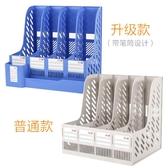 辦公用品文件夾多層資料冊收納盒