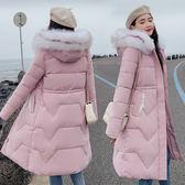 羽絨服女2019冬季加厚超大毛領過膝保暖時尚棉衣女中長款棉服1922# F1044 日韓屋