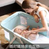 VOVO便攜式嬰兒床折疊寶寶床多功能搖籃新生兒床游戲床可行動bb床【兒童節交換禮物】
