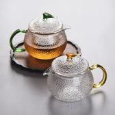 茶壺日式錘紋加厚耐高溫玻璃泡茶壺家用透明小號耐熱過濾花茶壺可加熱 年終尾牙交換禮物