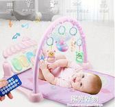 嬰兒腳踏鋼琴健身架器3-6-12個月益智新生兒寶寶玩具0-1歲男女孩 igo陽光好物