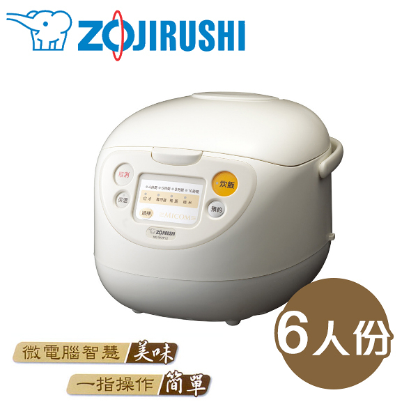 ZOJIRUSHI象印 六人份 黑金剛微電腦電子鍋 NS-WXF10