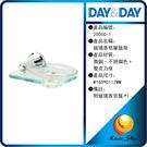 day&day日日家居生活精品 2006C-1 水晶玻璃香皂單盤架