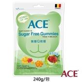 ACE-無糖Q軟糖隨手包240公克(袋) 大樹