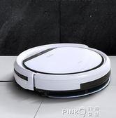 ILIFE智意掃地機器人V3P智慧家用全自動吸塵掃地拖地一體機吸毛發  【Pink Q】