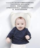 枕頭 嬰兒定型枕防偏頭枕頭透氣糾正頭型矯正偏頭0-1歲新生兒寶寶秋季 優拓