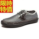 洞洞鞋-潮流個性舒適防水男休閒鞋57e20【巴黎精品】