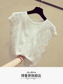 蕾絲上衣 蕾絲衫女短袖超仙顯瘦鉤花鏤空百搭甜美洋氣小衫很仙的雪紡上衣夏 歐歐
