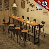 美式鐵藝實木家用吧台桌椅奶茶店靠墻長條酒吧桌復古高腳桌椅組合 安雅家居館