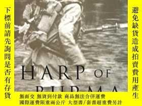 二手書博民逛書店Harp罕見Of BurmaY364682 Michio Takeyama Tuttle Publishing
