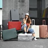 行李箱拉桿箱萬向輪旅行箱24寸女男韓國小清新20復古直角密碼箱子YYS  道禾生活館