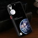 [Desire530 硬殼] htc desire 530 d530 D530U D630 d630u 手機殼 外殼 地球月球