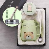 潮流可愛萌馬克杯帶蓋勺家用韓版情侶水杯茶杯創意女學生陶瓷杯子 桃園百貨