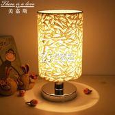 創意現代簡約臥室床頭 學習可調光禮品節能溫馨小臺燈   卡菲婭