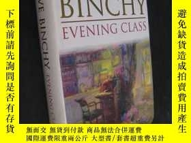 二手書博民逛書店晚間課程罕見Evening Class(英文原版愛爾蘭國寶女作家