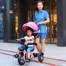 兒童自行車 麥豆兒童三輪車腳踏車1-3-5歲大號單車寶寶手推車2-6女 現貨快出