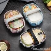 便當盒 日式餐盒304不銹鋼便當盒不串味分格密封保溫飯盒學生上班族飯盒 雙十二特惠