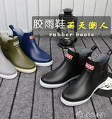 短筒雨鞋男士加絨棉保暖雨靴防滑防水鞋膠鞋套鞋廚師廚房鞋 早秋最低價促銷