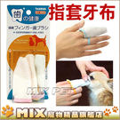 ◆MIX米克斯◆日本TAURUS金牛座....