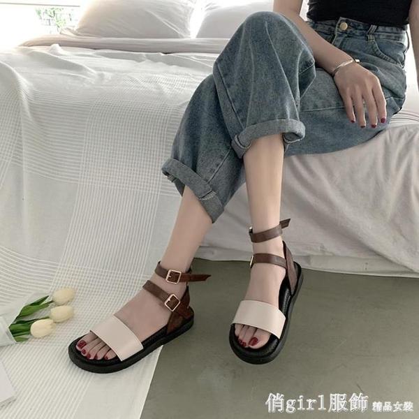 羅馬涼鞋 鬆糕厚底運動涼鞋女ins潮2021年新款夏仙女風綁帶平底羅馬鞋 開春特惠