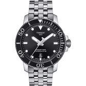 TISSOT 天梭 Seastar1000 海洋之星300m潛水機械錶-黑43mm(T1204071105100)