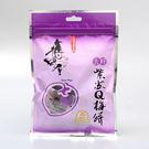 台灣【梅問屋】去籽日式(紫蘇)Q梅餅 50g